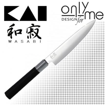 KAI WASABI BLACK Utility knife 6715U - Кухненски нож 15см