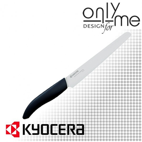Готварски керамичен нож KYOCERA - 18 cm