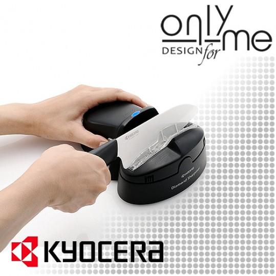Електрическо точило за керамични и стоманени ножове  KYOCERA