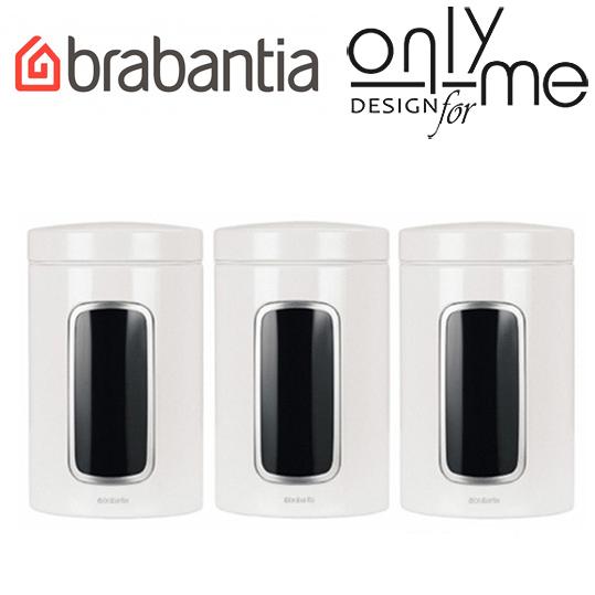 Буркани за съхранение Brabantia 151224