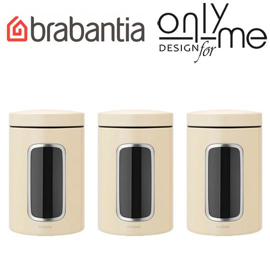 Буркани за съхранение Brabantia 380341