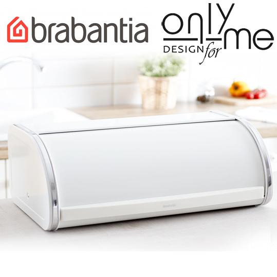 Кутия за хляб Brabantia 173325