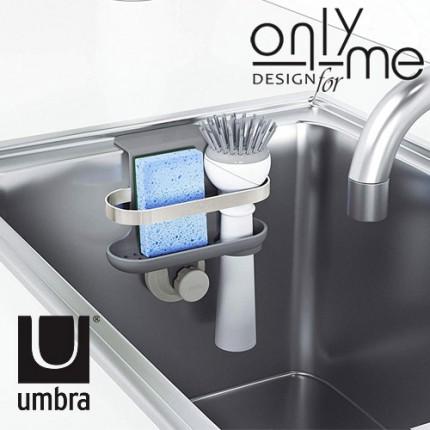 Органайзер за мивка UMBRA HOLSTER - сив